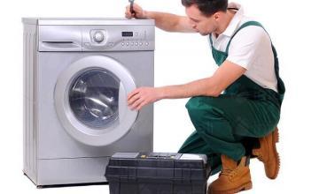 Ремонт на перални машини в област Бургас