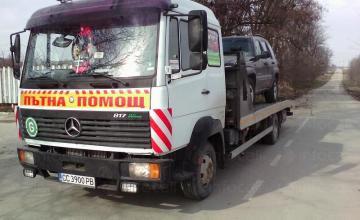 Репатриране на автомобили в Силистра