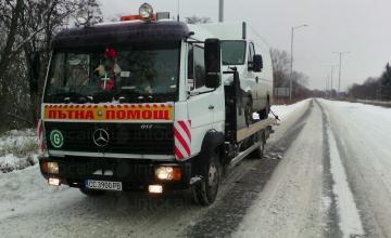 Репатриране на бусове в Силистра - Пътна помощ Важо