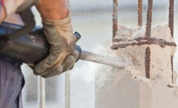 Рязане и къртене на бетон