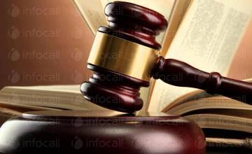 Събиране вземания Несебър с район на действие Окръжен съд - Бургас