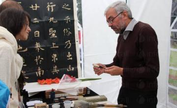 Съботни курсове по китайски език в София - Институт Конфуций