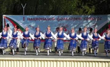 Самодейни състави в община Петрич