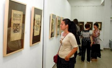 Съпътстващи дейности къща музей в Стара Загора - Къща музей Гео Милев