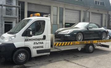 Смяна на гума в Русе - Милен Минчев