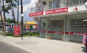 Спешна медицинска помощ в Слънчев бряг/Sunny beach - МЦ Нептун Бийч Neptun Beach
