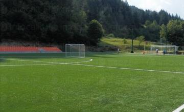 Спортни лагери в Родопите Рудозем - Семеен хотел Кичика