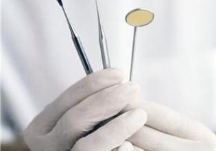 Стоматологични услуги в Ямбол