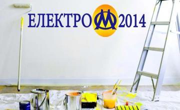Строителни ремонти Пловдив