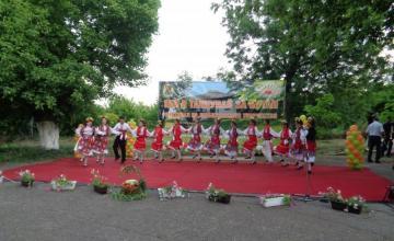 Танцов състав община Козлодуй - НЧ Заря 1911 Бутан