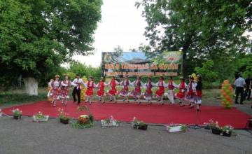 Танцов състав община Козлодуй