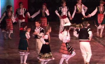 Танцов състав в Читалище