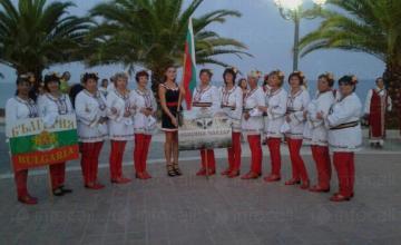 Танцова школа за народни танци в Чавдар-София