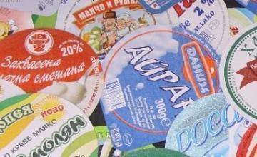 Търговия хранителни стоки в Попово - Елена Груп ЕАД