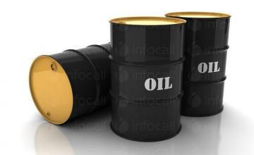 Търговия на едро с петролни продукти в Пловдив - Горива Пловдив