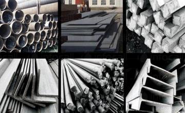 Търговия с черни метали в Плевен