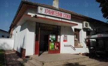 Търговия с хранителни стоки в Царевец-Свищов