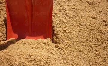 Търговия с жълт пясък в Добрич