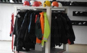 Търговия с работно облекло в Русе и Велико Търново