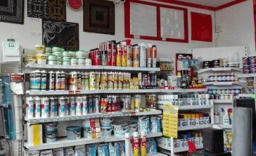 Търговия със строителни материали Търговище - Багра ООД