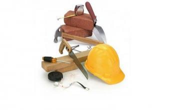 Търговия строителни материали Стара Загора