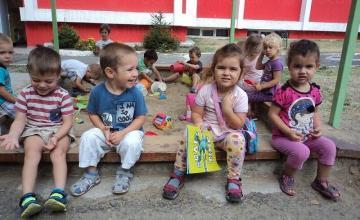 Целодневно обучение деца в кв. Славейков - ДГ 5 Иглика Бургас