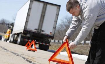 Телефон на пътна помощ за автомагистрала Тракия, Ямбол, Сливен и Карнобат.