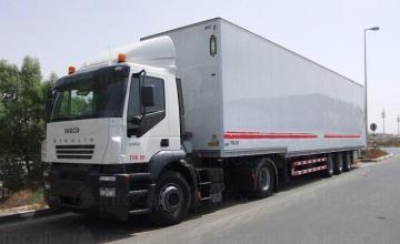 Транспорт до Европа в Пловдив - Джи Транс 71 ЕООД
