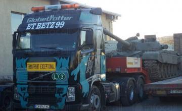 Транспорт на стандартни товари в София-Лозен - Бетз 99 ООД