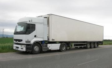 Транспорт с бордови камиони Ямбол - Валекс Компания
