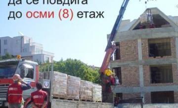 Транспортни услуги с кран, самосвал и фадрома във Варна