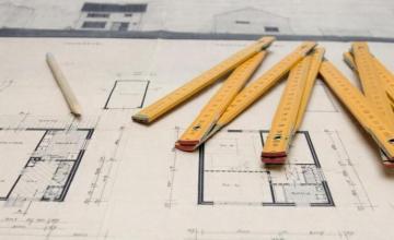 Управление инвестиционни проекти във Видин
