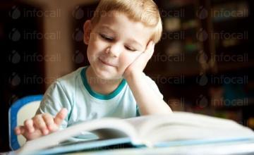 Уроци за начално ограмотяване и подготовка за първи клас Плевен
