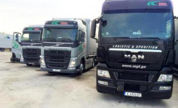 Вътрешен автомобилен транспорт - София, Хасково и страната - Ем Джи Ел-БГ ООД