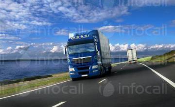 Вътрешен транспорт Попово