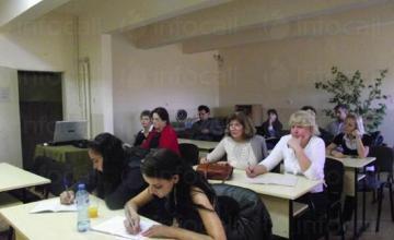 Вечерна форма на обучение в София-Център