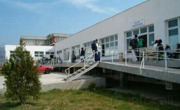 Ветеринарномедицински факултет в Стара Загора
