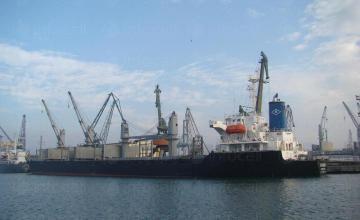 Внос и износ на товари Варна