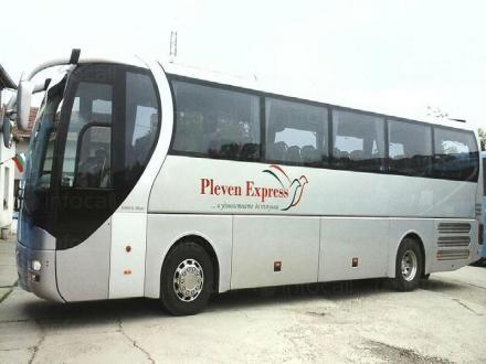 Автобус Плевен - Бургас - Плевен Експрес ЕООД