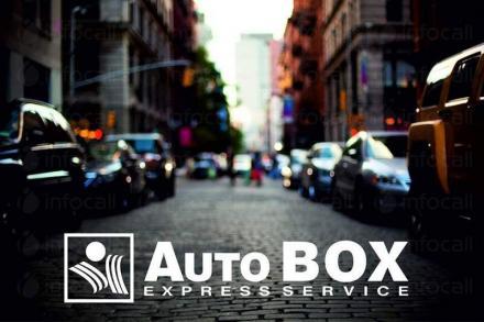 Автосервизни услуги в Стралджа - Автокомплекс Auto Box