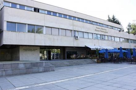 Беседи - Исторически музей Самоков