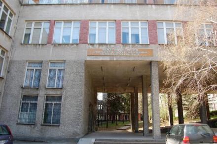 Департамент за информация и повишаване квалификацията на учителите Стара Загора - Тракийски Университет