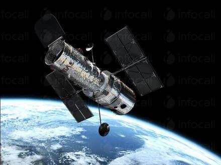 Дистанционни изследвания на Земята в София - Институт за космически изследвания и технологии