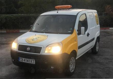 Доставка на гориво Ботевград, Автомагистрала Хемус, Витиня - ХАЛОГЕН 61 ЕТ