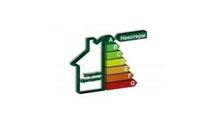 Енергийна ефективност на сгради София - Сградни инсталации София