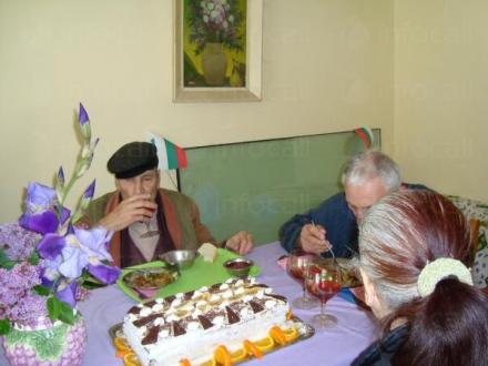 Грижи и здравно обслужване в София-Бояна - Света Богородица