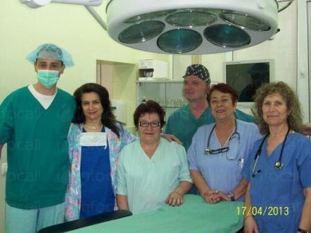 Хирургия в София-Красно село - МБАЛ Сердика