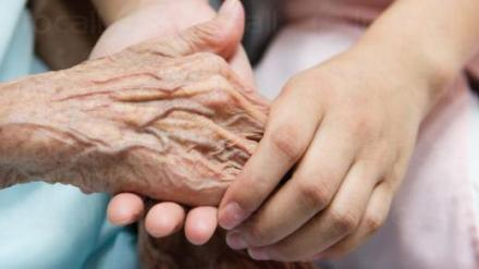Индивидуални грижи за стари хора  - ДСХ Нови пазар