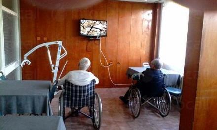 Индивидуални грижи за стари хора - ДСХ Хасково