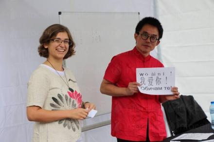 Индивидуални занимания по китайски език в София - Институт Конфуций